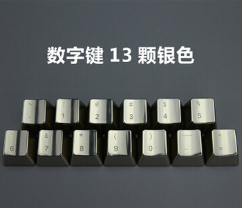 Mechanical keyboard MKC cherry mx switches keycaps DOTA2 logo special gaming metallic golden silver metal keycap OEM profile