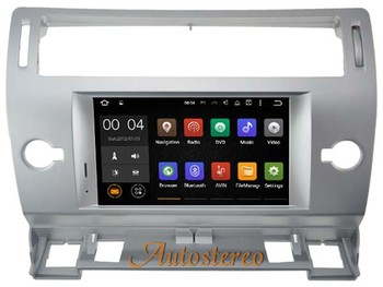 7 дюймов Android 7.1 Quad Core gps-навигации DVD плеер для Citroen C4 Quatre Triumph 2004-2012 автомобилей стерео autostereo